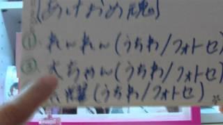 LINE→shori1030.j.
