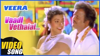 Vaadi Vethalai Video Song | Veera Tamil Movie | Rajinikanth | Roja | Ilayaraja | Music Master