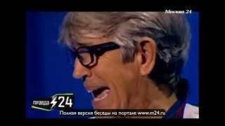 Заика Эрик Робертс
