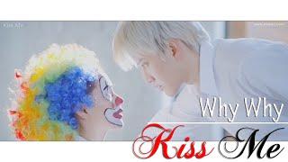 Kiss Me MV | Tenten & Taliw