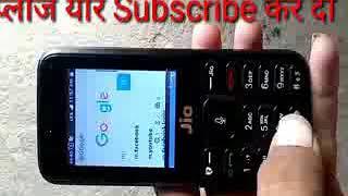 genyoutube-net-jio-phone-me-tik-tok-app-kaise-download-kare-jio-phone-me-tik-tok-kaise-chalaye-tech