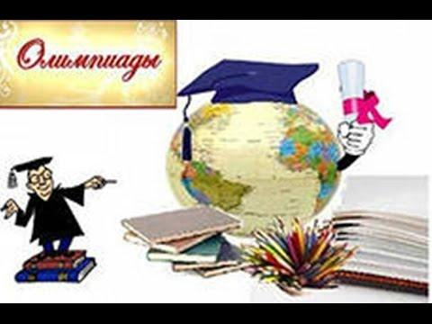 бесплатные онлайн курсы по экономике