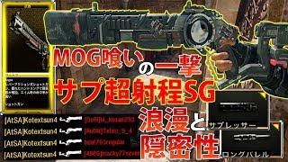 【BO4】新武器ARGUSが地味に確殺強武器。ロンバレで超射程&MOGにはない…