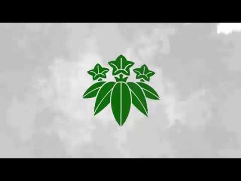 大宮八幡宮 PR 動画