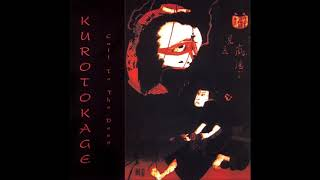Kurotokage - Call To The Deep (2002) (Japanese Synth, Ritual Dark Ambient)