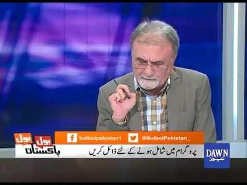 Bol Bol Pakistan - 16 October, 2017 - Dawn News