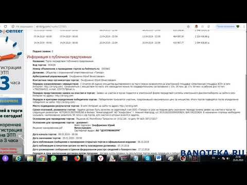 Казань Баруди  4 Обзор продажи квартир с торгов по банкротству