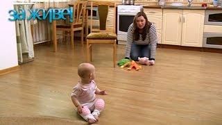 видео Обувь для первых шагов ребенка
