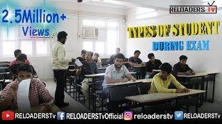 | Examination Hutiyapa | Examination Special | Reloader