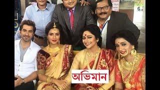 শুভশ্রী ও সায়ন্তিকার সাথে  জিৎ এর  অভিমান  | Jeet , Sayantika  & Subhasree Ganguly OVIMAN 2016