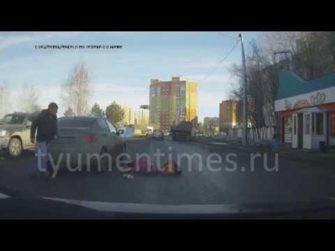 ДТП Тюмень, сбили женщину на Щербакова