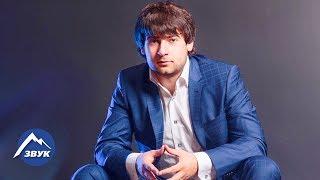 Азамат Биштов - Скучаешь   Концертный номер 2013
