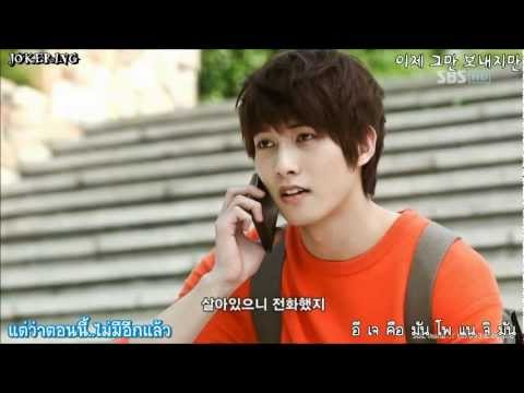 My LOVE - Lee Jong Hyun (Thai sub)