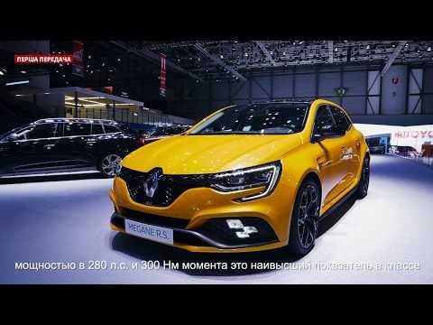 International Geneva Motor Show 2018: стенд Renault