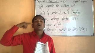 Civil services lectures in English - HINDI. Civil services preparation tips. UPSC preparation .