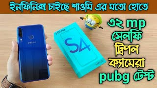 Infinix S4 Unboxing and Review in Bangla ||PUBG GamePlay| 32Mp Selfie Camera Phone