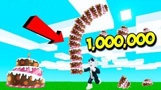 Я СМОГУ УНЕСТИ 1,000,000 ТОРТОВ И НЕ УПАСТЬ! ROBLOX Cake Stacking Simulator
