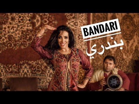Bandari - Persian music belly dance choreography by Haleh Adhami - Hele Mali بندری  هله مالی