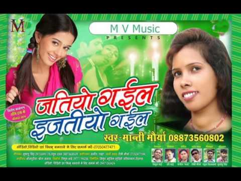 Pani Bhar Chali Ae Jirva | Jatiyo Gaiyl Ijatiyo Gaiyl | Bhojpuri Express | Bhojpuri Song 2018
