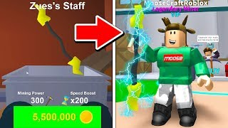 BUYING THE ZUES'S STAFF IN ROBLOX MINING SIMULATOR! (ALL WEAPONS/TOOLS)