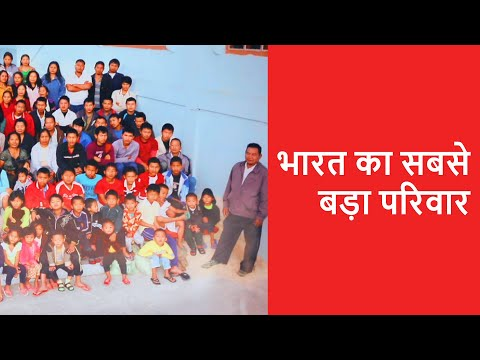 World's Largest Family of 181 Members - OMG! Yeh Mera India