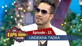 Undekha Tadka | Ep 32 | The Kapil Sharma Show | Sony LIV | HD