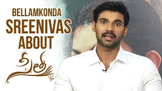 Sai Sreenivas Bellamkonda Byte About Sita Movie | Sita Releasing Tomorrow