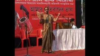GRAM CHHARBO NA: A Bengali Mass Song by Sutapa Bandyopadhyay (Live Footage)