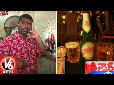 Bithiri Sathi Funny Conversation With Savitri Over Record Level Beer Sales | Teenmaar News | V6 News