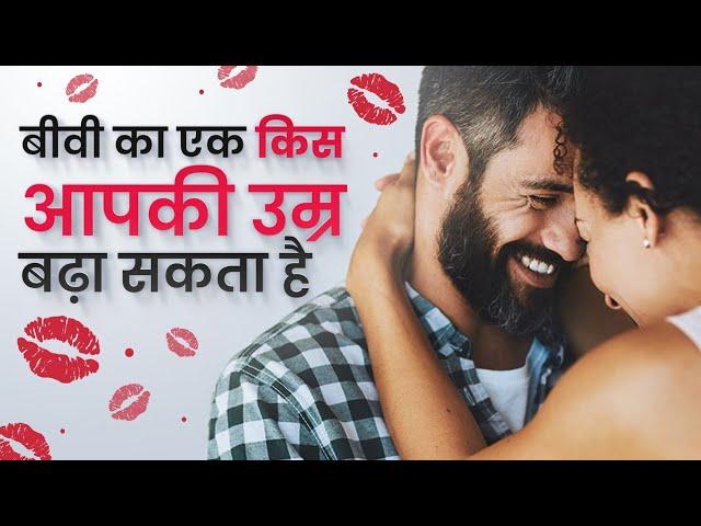 ऑफिस में प्रमोशन के लिए बीवी को किस करें | Khabar Chauraha JAIPUR