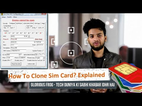 How To Clone SIM Card?  Explained