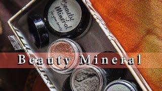 Обзор минеральной косметики Beauty Mineral