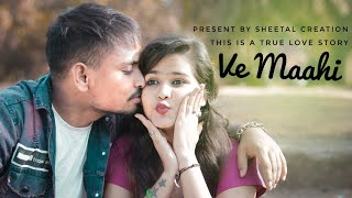 VE MAAHI | KESARI | Arjit Singh | Akshay kumar & Parineeti Chopra | Latest Hindi Song 2019