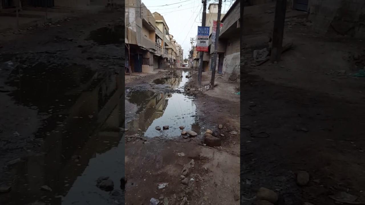 korangi no 4 karachi - youtube