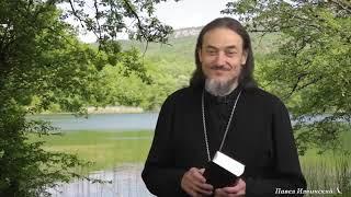 Фото О Пресвятой Троице. Лучшая аналогия. Павел Ильинский