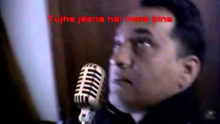 Bhula dena mujhe Karaoke YouTube 2