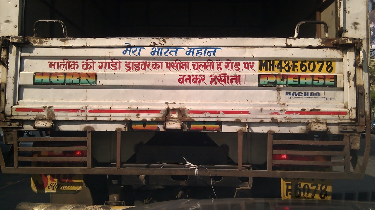 Truck Quotes Funny Quotes Behind Indian Trucks  Youtube