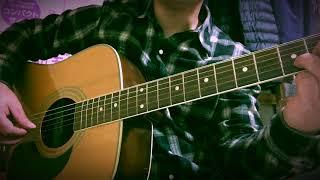Thơ tình cuối mùa thu - Guitar