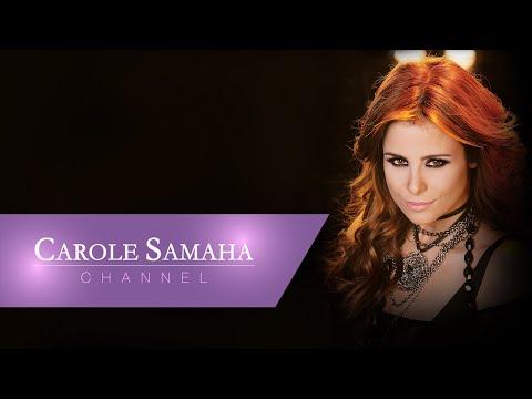 Carole Samaha - Wehyatak / كارول سماحة - وحياتك