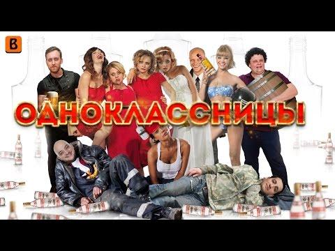 Видео проститутки, шлюхи, бляди, шалавы - Секс Киев