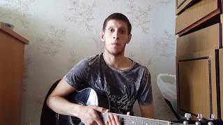 Тимур Муцураев - Погасли свечи разбор на гитаре