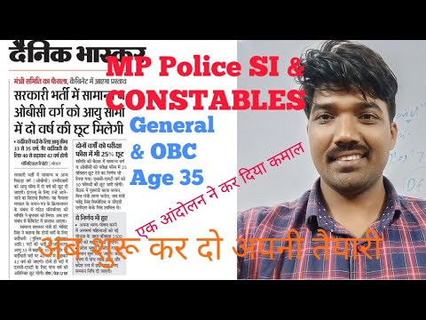 MP Police SI & Constables:Age 35:Start Preparation Online