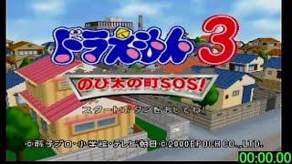 【RTA】ドラえもん3 のび太の町SOS! (39分16秒) part1