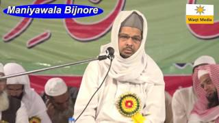 Recitation of Quran | Qari Mohammad Riyaz Nadvi |Mehfil-e-Husn-Qirat | Maniyawala Bijnore