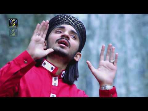 Muhammad Azeem Qadri New Naat 2018 - Tenu Takya Te Teri Ho Gai - Recorded&Released by Studio 5