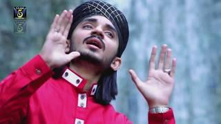 vuclip Muhammad Azeem Qadri New Naat 2018 - Tenu Takya Te Teri Ho Gai - Recorded&Released by Studio 5