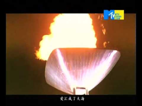 点燃激情 传递梦想 MV (2008 Beijing Olympic Torch Relay Song)