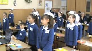 Урок ''Вчитель року 2011'' Прокопів Н.А.