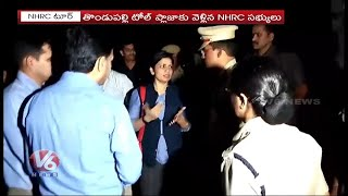NHRC Serious On Disha Accused Encounter, Inspects Spot And Bodies | V6 Telugu News