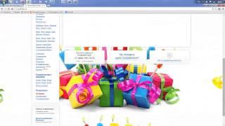 Смс Поздравления Сднем Рождения!. Аудио Поздравления на Телефон!
